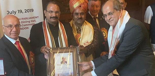 Bharat Gaurav