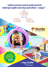 Looking after Children with Autism - A Handbook in Marathi