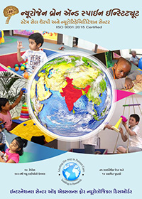 Neurogen Brochure Gujarati
